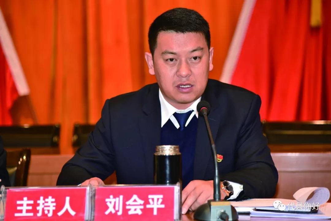 图为县委常委,组织部长,统战部长刘会平讲话